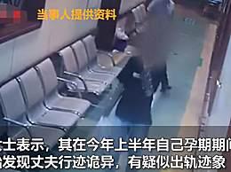 """副院长被妻捉奸反报警""""入室抢劫"""""""
