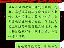 清华女大学生称遭学弟性骚扰
