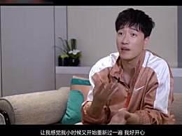 刘翔说不需要任何人道歉