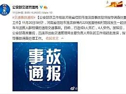 河南信阳送葬人群被撞9死4伤