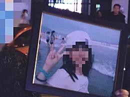 上海一高三女生留遗书后溺亡