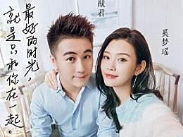 奚梦瑶回应嫁豪门:我嫁的是爱情