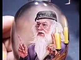 男子在鼻烟壶内画邓布利多