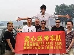 身高2.26米的寿县小巨人去世