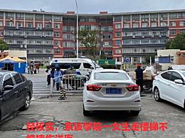女子造谣上海某学院强奸案被行拘