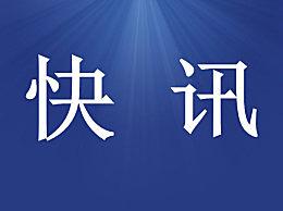 上海新增2例本地病例系夫妻