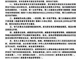 威信禁遛狗新政已暂停执行
