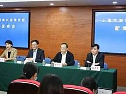 上海夫妻确诊:妻子系医院护理人员 浦东新增2例病例活动轨迹披露