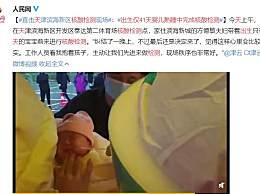 出生仅41天婴儿熟睡中完成核酸检测