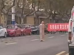 裸男公路拉横幅涉寻衅滋事被拘