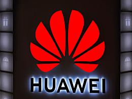 华为或重启4G手机生产