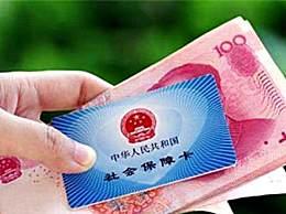 10年后中国或有10万亿养老金缺口