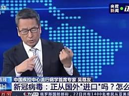 吴尊友说新冠病毒在冬季会更严重