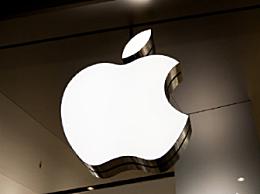 苹果首席安全官被指控行贿