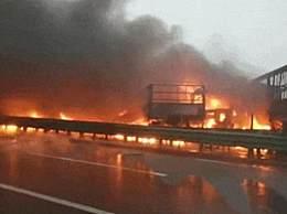 陕西40余辆车相撞起火 已致3死