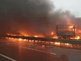 陕西高速40余辆车相撞10余车起火