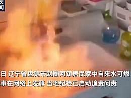工作人员称天然气喷出后不影响水质