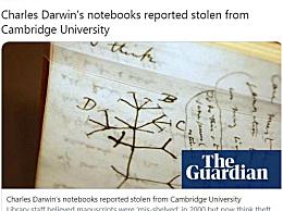 达尔文2本珍贵笔记本或已遭窃
