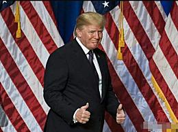 曝特朗普一家即将离开白宫