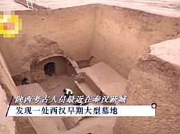 陕西发现2000年前大量彩绘陶
