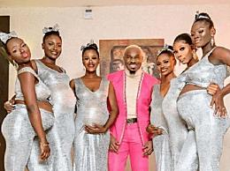尼日利亚男子带6名女友参加婚礼