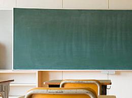 兰州规定不得要求家长代批作业