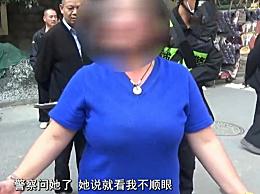女子被路人掌掴 打人者:看她不顺眼