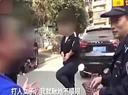 女子被路人掌掴 打人者:看她不顺眼!被打女子不甘示弱拳打脚踢开始
