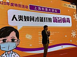 张文宏称流感新冠合并感染在冬季常见