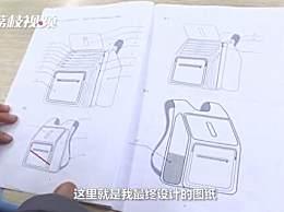 小学生发明新型书包获国家专利