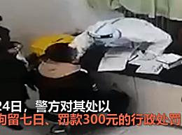 吉林市一男子做核酸检测竟殴打护士