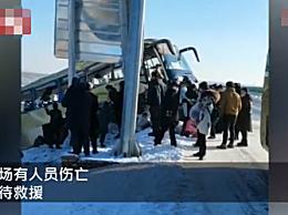 黑龙江客车冲出公路致1死5伤