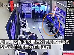 警方通报银行现持塑料枪男子