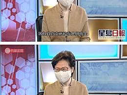林郑月娥:被美制裁只能用现金