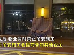 武汉万达一小区吊装玻璃从40楼坠落