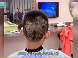理发师在顾客头上剃出山水画