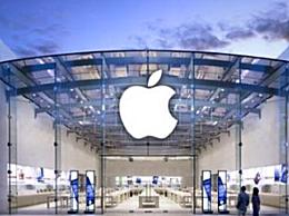 苹果被意大利反垄断机构罚款1000万欧元