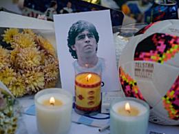 阿根廷调查马拉多纳死因