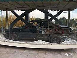 伊朗核物理学家遭暗杀细节