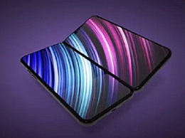 苹果加速测试折叠屏iPhone