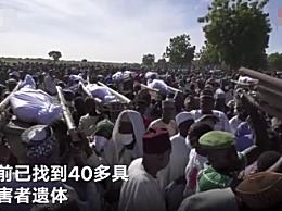 尼日利亚一村庄遭到极端组织袭击
