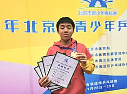 邓亚萍14岁儿子夺单打冠军