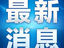 两名中国公民在加纳遭抢劫身亡