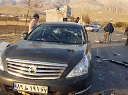 俄谴责伊朗科学家遇袭事件