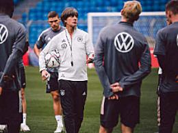 德国足协宣布勒夫留任