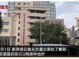 4岁幼女遭邻居性侵 被告人获死刑