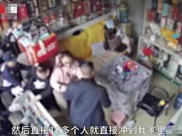 10多名城管殴打52岁男子