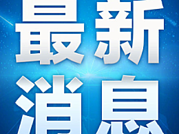 日本首相再次承诺东京奥运会如期举行