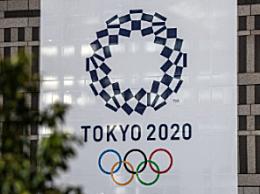 东京奥运推迟1年多花185亿人民币