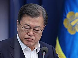 韩国总统文在寅向国民致歉